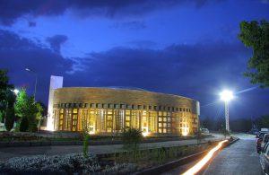 قبرستان اصفهان
